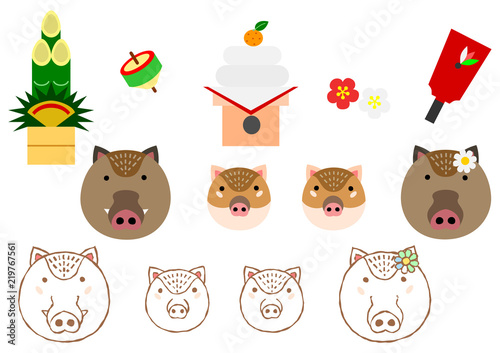 cute boars and japanese new year symbols