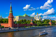 Leinwanddruck Bild - Moscow Kremlin, Kremlin Embankment and Moscow River in Moscow, Russia. Architecture and landmark of Moscow