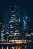 Skyscrapers. Urban view. Moscow business center. Cityscape at night.