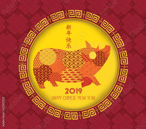 Happy chinese new year 2019 Zodiac sign with gold paper cut art and craft style on color Background. Chinese characters mean Happy New Year - 220321122