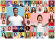 The collage of faces of surprised people on colored backgrounds