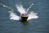 Rotterdam water taxi - 220383560