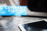 Company culture text on virtual screen. Business, technology and internet concept.? - 220637144