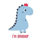 cartoon dinosaur on white © makc76