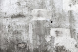 Grungy empty concrete wall with white paint brush strokes - 220883703