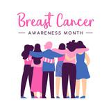 Breast Cancer Awareness card of women friend hug - 220896111