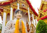 Temple in Pai, Thailand - 221081365