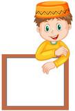 A muslim boy frame - 221315586