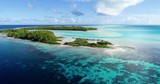 atoll in aerial view, French Polynesia - 221353193