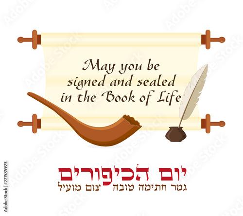 Jewish holiday of yom kippur greeting card buy photos ap images jewish holiday of yom kippur greeting card m4hsunfo