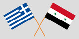 Crossed Syrian Arab Republic and Greece flags. Official colors. Correct proportion. Vector - 221629928
