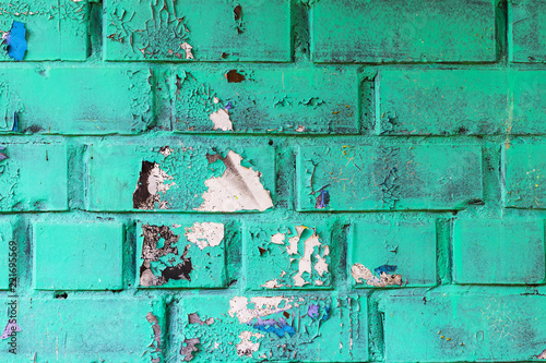 Graffiti painted on a brick wall texture. - 221695569