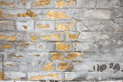 Fototapeta brick texture, brick wall