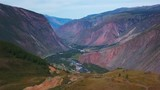 Aerial view of the valley of the river of Chulyshman, Altai Republic, Russia - 221956375