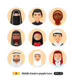 Vector Middle Eastern people icons avatar - 221997333