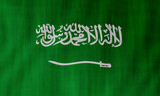 Illustration of a flying flag of Saudi Arabia - 221998565