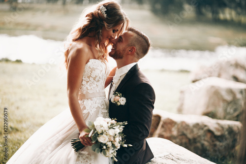 The happy couple.Wedding photos in nature.Couple in love