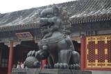 Beijing - 222052334