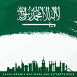 Saudi Arabia Flag and Coat of Arms with Arabic text. Translation: Kingdom of Saudi Arabia; Saudi National Day. 23rd September. Vector Illustration. Eps 10. - 222119370