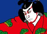 歌舞伎人物イラスト - 222242361