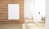 blank billboard mockup at office headquarters with conference rooms
