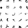 Verschiedene Pfeile, Pfeile, Symbole, Zeichen, Buttons, Vektor, Aufkleber Label