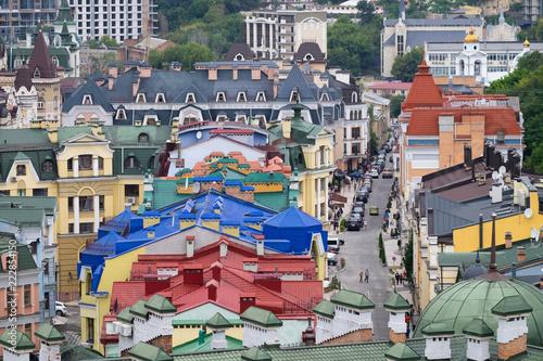 Kyiv city 004 - 222854150