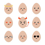 Cute cartoon brown chicken egg character with different facial expressions, emotions. Set, collection of emoji isolated on white background. - 222955950