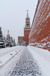 View on Spasskaya Tower in winter. Moscow. Russia