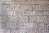 textura de piedra en la pared - 223035545