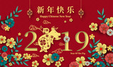 Happy Chinese New Year 2019 year of the pig paper cut style. Chinese characters mean Happy New Year, wealthy, Zodiac sign for greetings card, flyers, invitation, posters, brochure, banners, calendar. - 223132775