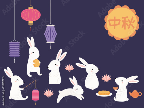Mid autumn festival greeting card poster banner design with cute mid autumn festival greeting card poster banner design with cute bunnies lanterns m4hsunfo