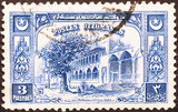 Fountain of Suleiman on turkish postage stamp of 1920 - 223191928