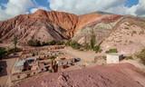 Rainbow mountain of North Argentina - 223226742