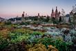 Zaryadye park in Moscow