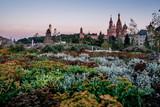 Zaryadye park in Moscow - 223339923