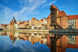 Cityscape of Gdansk with reflection in channel