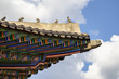 Detail of Gyeonbokgung Palace in Seoul, South Korea.