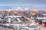 Furano, Hokkaido, Japan Skyline - 223555753
