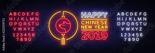 Fototapeta Happy Chinese New Year 2019 Year Of The Pig Greeting Card In Neon Style Chinese New Year Design Template Zodiac Sign For Greetings Card