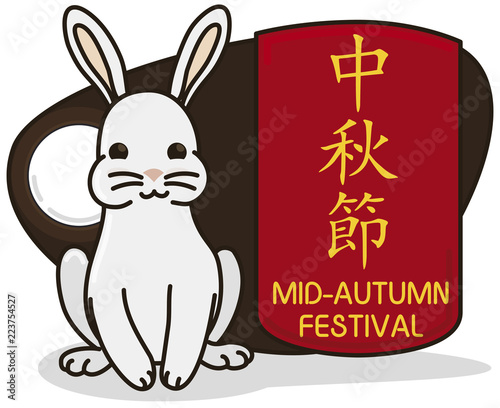 Moon Rabbit With Sign For Chinese Mid Autumn Festival Vector
