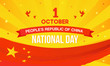 National Day of the People's Republic of China Vector illustration. Chinese flag brush stroke on yellow background.