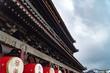 Drum Tower, Xi'an, China