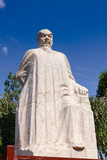 Lin Zexu statue on Hong Shan hill Urumqi Xinjiang China