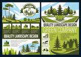 Landscape, green park and gardening design - 224294131