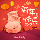 Happy New Year 2019. Chinese New Year. The year of the pig. Translation : (title) Happy New Year. - 224365158