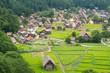 Japanese traditional village of shirakawago