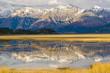 Mountain range reflected in Water, Kluane National park, Yukon Canada