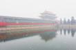 Corner tower of the Forbidden City in winter season.