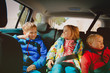 kids travel by car, family adventure, vacation concept